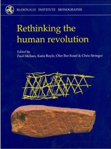 rethinking-the-human-revolution2